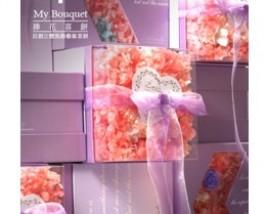 捧花喜餅II-永生花保存說明