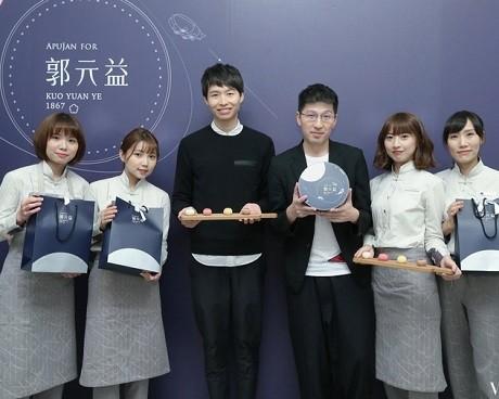 翻轉傳統印象!郭元益攜手時尚設計師詹朴,打造超質感「小行星2067」時光禮盒
