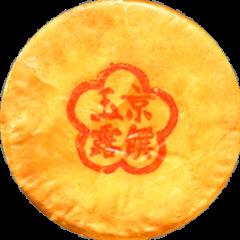 京饌玉露-唐寧烏沙