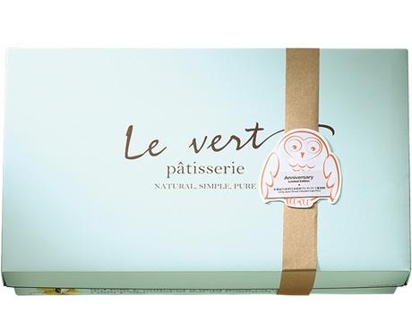 Le vert 嘟舞-粉藍