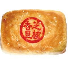 7兩京饌芝核香蛋