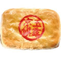 8兩京饌玉露