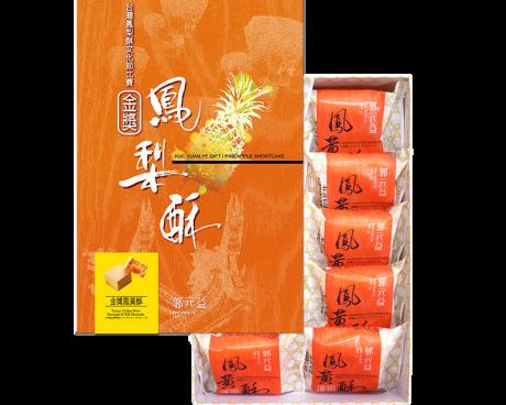 台灣金獎鳳黃酥