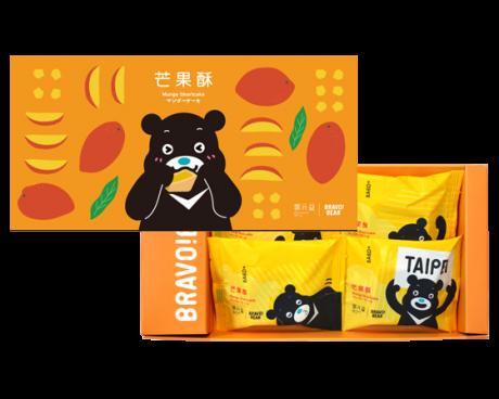 熊讚芒果酥