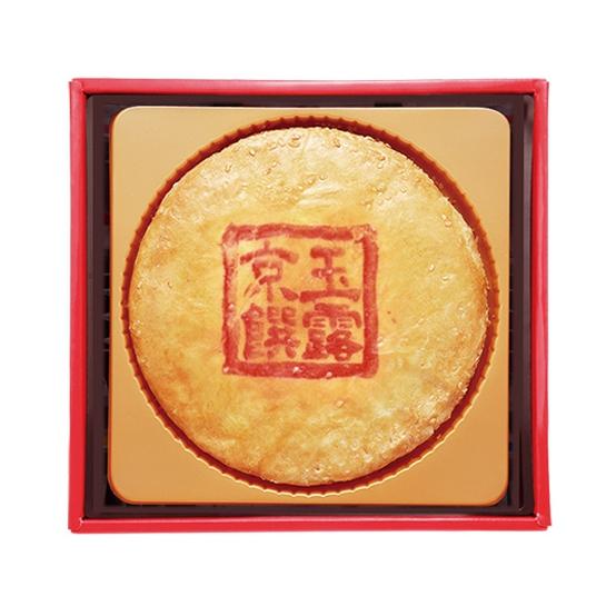 12兩京饌玉露(葷)