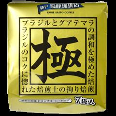 神戶極咖啡