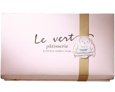 Le vert 嘟舞-粉紅