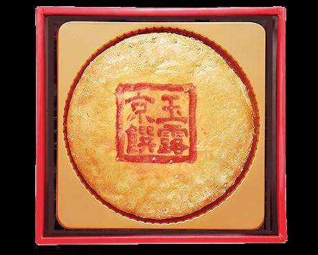 京饌玉露系列