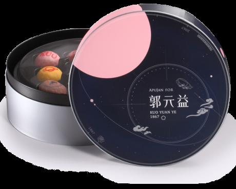 小行星 2067-迷你冰沙餡餅禮盒