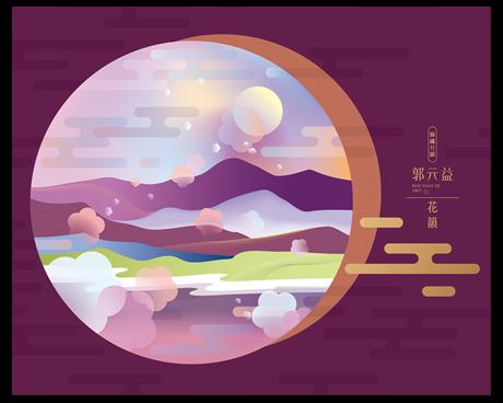 錦繡月圓-花韻